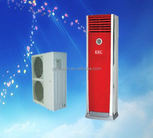 Factory price cooling and heating floor standing air conditioner