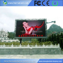 Advertising P6 Full Color Outdoor LED Screen/led displays
