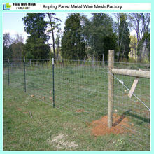 Inexpensive metal goat and lamb fence
