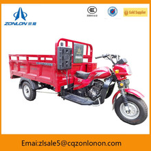 Chongqing Motorcycle Three Wheel Scooter For Cargo Loading