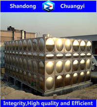 Stainless Steel Tank Price for Drinking Water with High Quality ISO9001