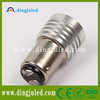 dingju1156 1157 cob 12v led turning brake light car led bulb