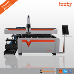 BCL-FBR CNC Bodor laser Round Tube and plate dual-use metal laser cutting machine hot sale high perfomance bodor laser