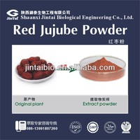 pure natrual hight quality Spray drying jujube powder