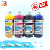 Competitive price sublimation Ink for Epson printer high density heat transfer