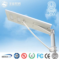 china supplier new produces Energy Star Led lighting manufacturer Solar powered energy 40w led street lighting lamp