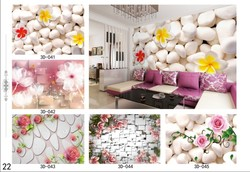 3DStone, brick wallpaper design home 3D wallpaper
