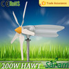 200W high efficient wind turbine generator for home