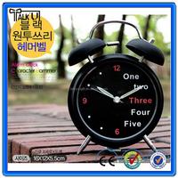 Cute mini metal kids digital bell alarm clock/fancy travel digital double bell alarm clock/black digital bell alarm clock