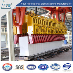 China famous brand AAC machine Light weight block AAC 100ton cement silo for sale