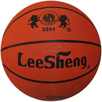 Promotion: size 7 Rubber BASKETBALL