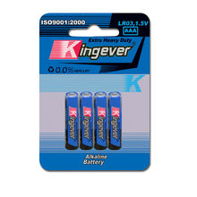 hot sales LR03 AAA UM-4 1.5 V alkaline battery