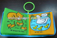 plush book toy, toys for kids