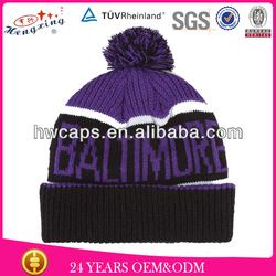 Custom Knitted Rib 100 % Acrylic Beanie Hat / Acrylic Beanie Hats