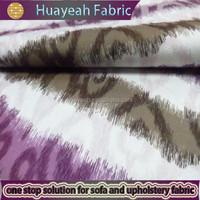 Printed velvet striped made sample of sofa upholstery fabrics