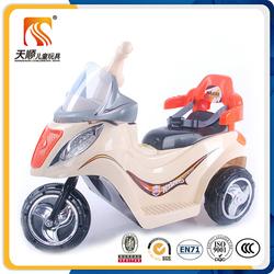 china kids three wheel motorcycle hot sale in 2016