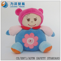 Plush dolls with ring for kids, Customised toys,CE/ASTM safety stardard