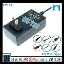 led light power supply 12v 2a/power ac adapter 12v 2a/power supply hs code