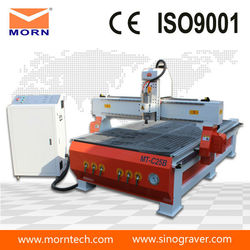 computer wood carving machine from China