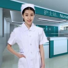 Hospital uniforme, uniforme de enfermera vestido