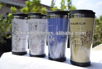420ml stainless steel starbucks tumbler /coffee tumbler /420ml thermos coffee cups