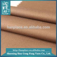 Most popular Fabric Manufacturer Beautiful jersey plain viscose