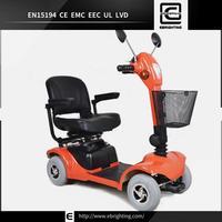 4 wheel adjustabe security motor BRI-S08 cheap enduro motorcycles for sale