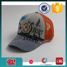 Professional Factory Cheap Wholesale Good Quality children blank trucker cap from China manufacturer