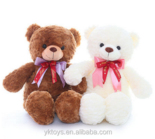 Hot sale plush animal toys set giant stuffed teddy bear 2015 new design