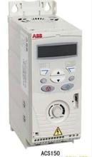 ABB Inverter Drive ACS150-03E-01A9-4