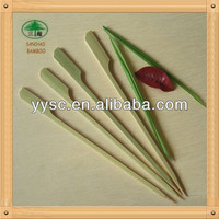 Quality BBQ Bamboo Chicken Skewer