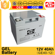 old brand sealed lead acid gel battery 12v 40ah