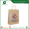 Wholesale alibaba food shopping paper bag printing,shopping paper bag