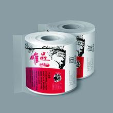 first class paper tissue