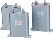 BSMJ Self-healing low voltage shunt capacitor (single phase, for mineral thermal oven)