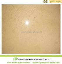Glossy polished century beige marble slab Century cream marble