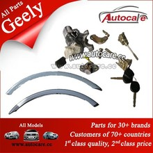 hot sale Auto Spare Parts Geely Emgrand ec7