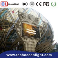 Made in China Large Outdoor LED Giant Display Screen Color Cheap P20 LED Display xxxx Sex xxx