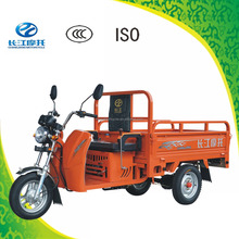 3 wheel tricycle with open cargo made in CHANGJIANG factory