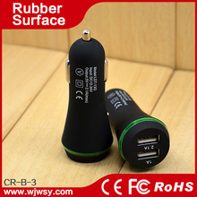 Hot New Fashion Design Innovative High Quality Factory Wholesale Input 12-24v Output 5v 2.1a+1a USB Charging Port for Car