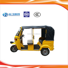 Wholesale gas three wheels passenger tricycle for India market
