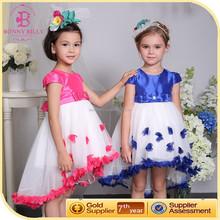 China Supplier Elegant Puffy Prom Dress,Free Prom Dress,Latest Party Dresses
