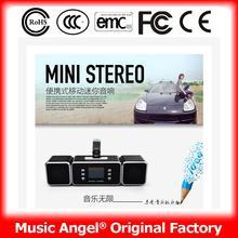 best sound mini speaker with built in amplifier elevator speaker 35mm plug to speaker wire adapter for computer