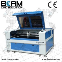 BCAMCNC new product laser metal and nonmetal cutting with yongli 260w laser tube