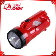 modern design lucky red powerful handy rechargeable searchlight led