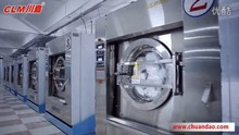 50kg bed sheet washer extractor