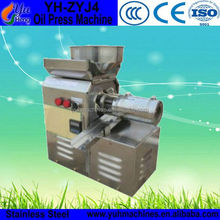 Oil Expeller Machine/Screw Small Coconut Oil Press