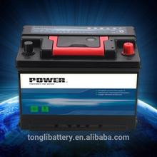 wholesale cheap price DIN75MF-57540MF used car batteries for sale