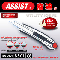ASSIST retractable turf cutter utility knife of chinese manufacturer