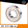 /p-detail/f%C3%A1brica-de-porcelana-de-alta-precisi%C3%B3n-rodamiento-r%C3%ADgido-de-proveedor-de-soporte-300005420645.html